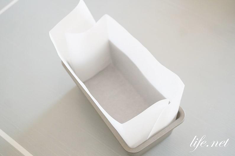 パウンド型のオーブンシートの敷き方