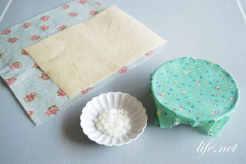 蜜蝋ラップの作り方と使い方。繰り返し使える布ラップ。