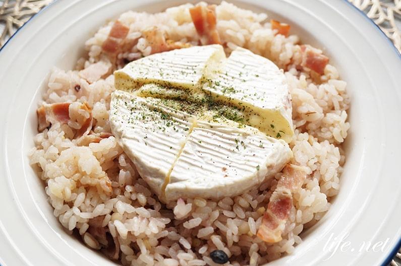 カマンベールチーズ炊き込みご飯のレシピ。教えてもらう前と後で話題。
