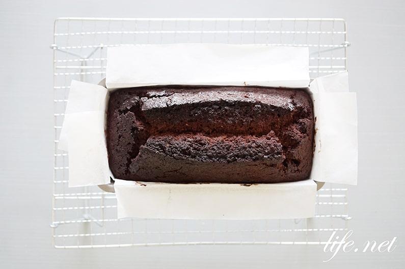 栗原はるみさんのチョコレートバターケーキのレシピ。NHKで話題。
