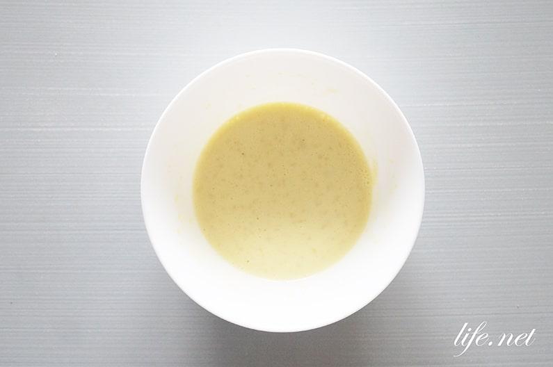 あさイチの極上ポテトサラダのレシピ。老舗洋食店資生堂パーラーの作り方。