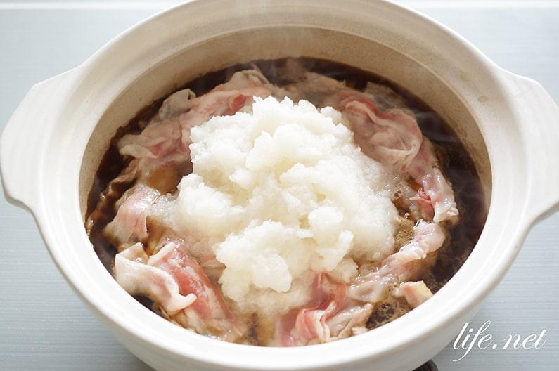 たたき大根と豚バラ鍋のレシピ。相葉マナブで話題の作り方。