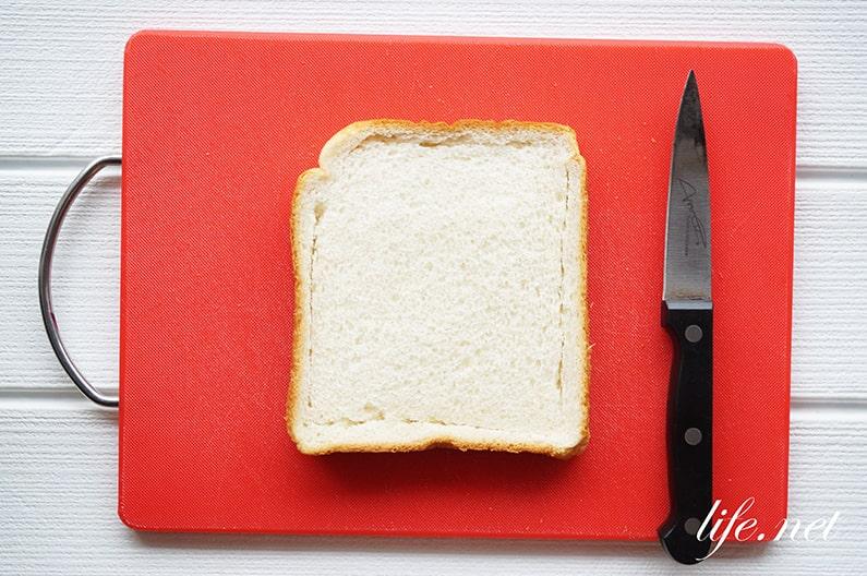 あさイチの絶品トーストの焼き方。食パンに切込みを4辺入れるだけ。