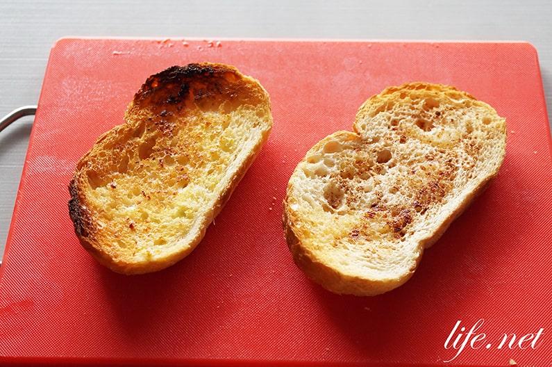 栗原はるみさんのにんじんポタージュのレシピ。きょうの料理で話題。