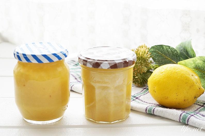 レモンジャムの作り方。あさイチで話題のレシピ。
