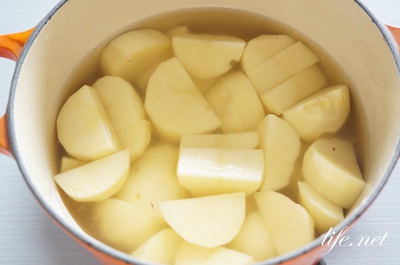 青山ぼこいの茹で卵入りポテトサラダのレシピ。炒めたベーコン入り。