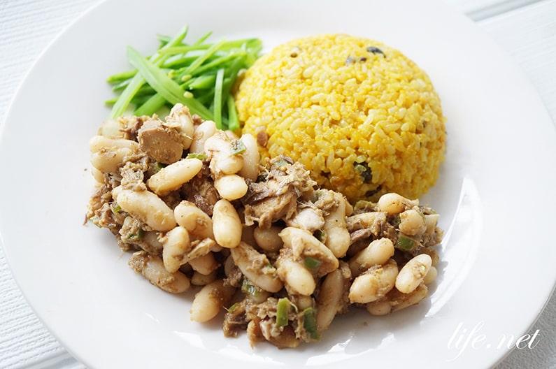 鯖缶と白インゲンの豆のスパイスカレーのレシピ。豆たっぷり!