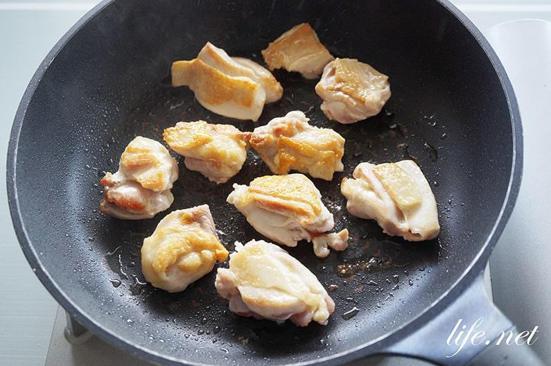 家事ヤロウの鶏肉のガーリック煮のレシピ。シュクメルリの作り方。