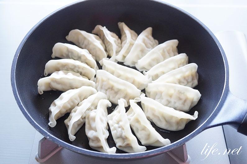 マツコの知らない世界の餃子の美味しい焼き方。劇的に美味しくなる!