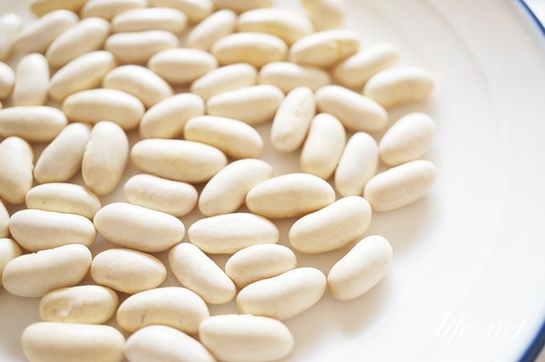 白いんげん豆の茹で方と戻し方。乾燥いんげん豆を手軽に調理。