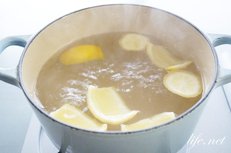 レモンの洗い方。塩や熱湯を使った皮の農薬・防カビ剤の落とし方。