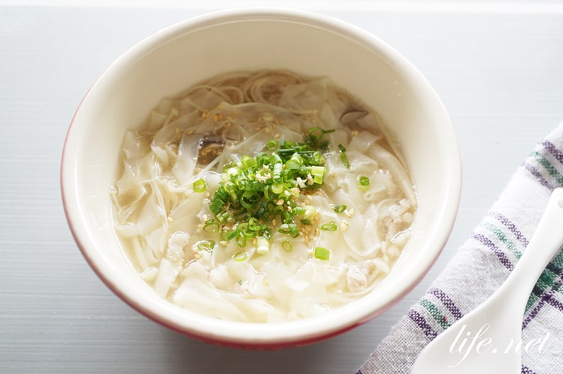 山本ゆりさんの餃子の皮ヌードルのレシピ。世界一受けたい授業で話題。