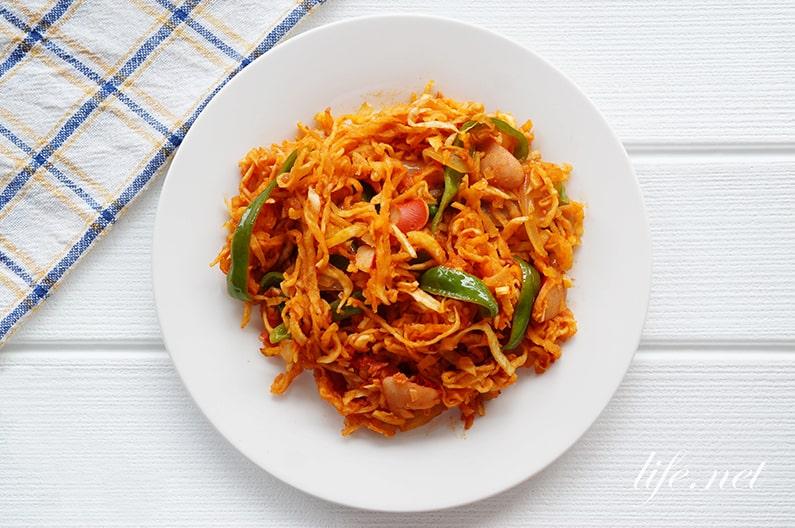 あさイチの切り干し大根ナポリタンのレシピ。パスタの代わりにも!