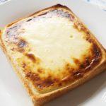 家事ヤロウのレシピ23品まとめ。人気の簡単&絶品料理を紹介。