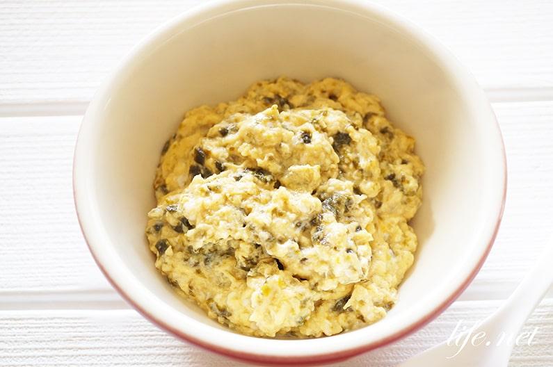 家事ヤロウの巻かないだし巻き卵のレシピ。和田明日香さん流。