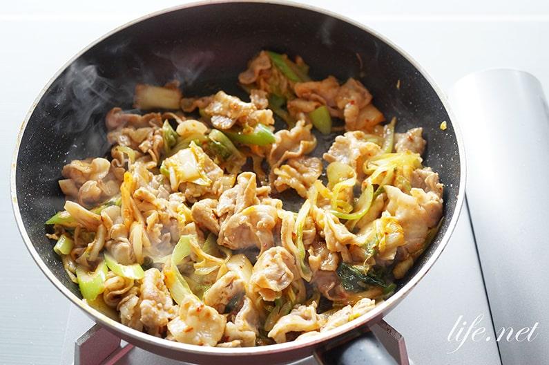 ケンミンショーのキムタクご飯のレシピ。長野県塩尻の給食メニュー。