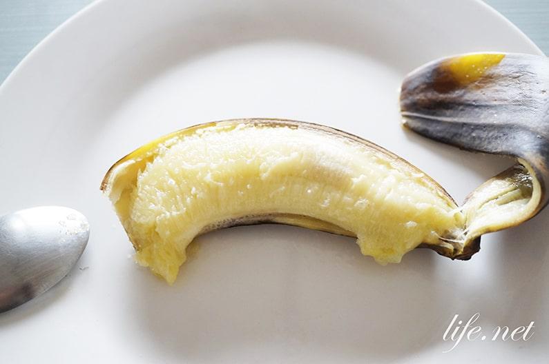 ホットバナナジュースのレシピ。教えてもらう前と後で話題。
