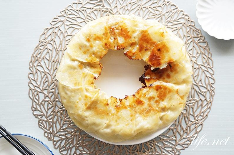 包まない餃子のレシピ。フライパンで作るワンパン餃子の作り方。