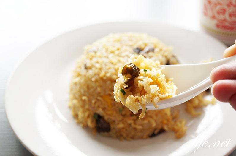 カップヌードル炒飯のレシピ。教えてもらう前と後のプロの味。