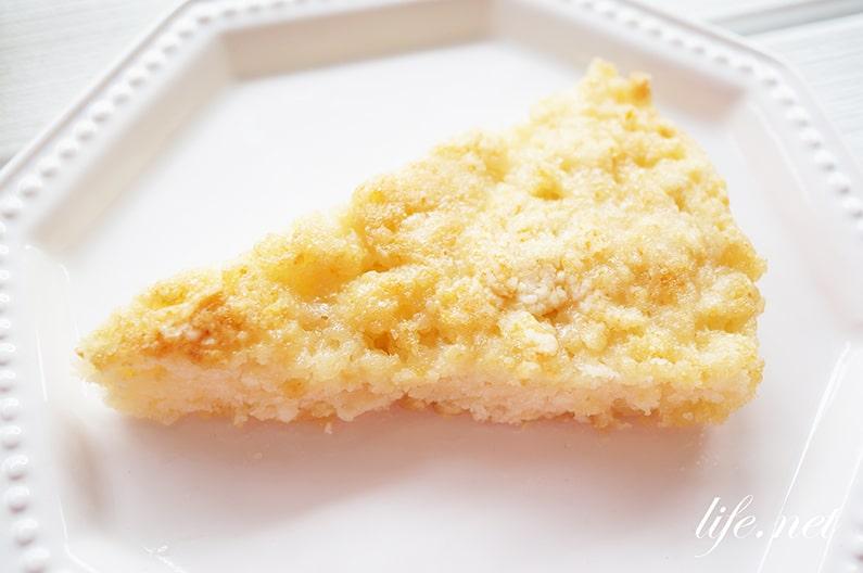 栗原はるみさんのはちの巣ケーキのレシピ。きょうの料理で話題。