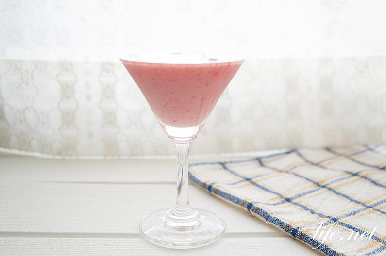 いちご甘酒の作り方。金スマで話題の便秘解消になるレシピ。