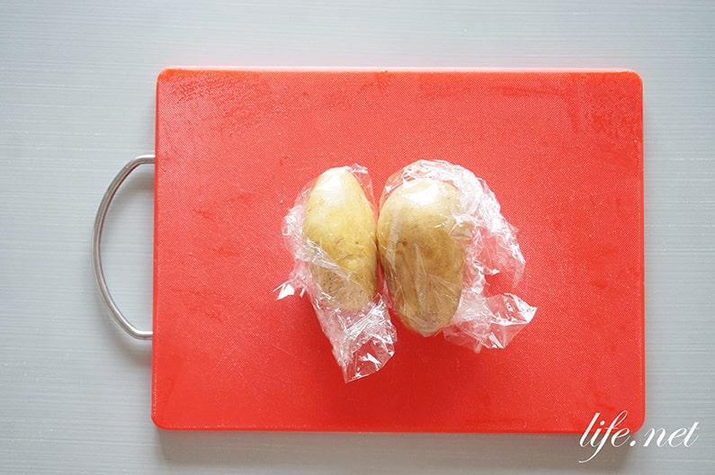 志麻さんのアボカドと大根おろしのサラダのレシピ。レモン醤油で! - LIFE.net https://hamsonic.net/avocado-oroshi
