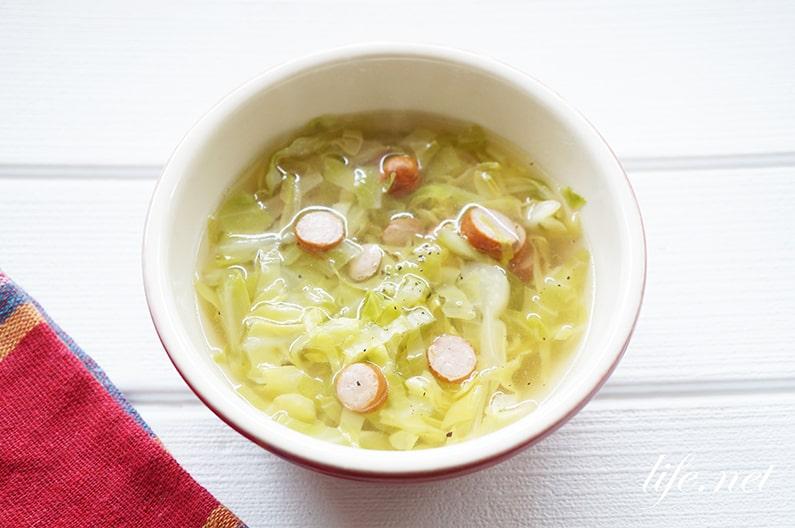 あさイチの塩キャベツの作り方とアレンジレシピ。便利で簡単!