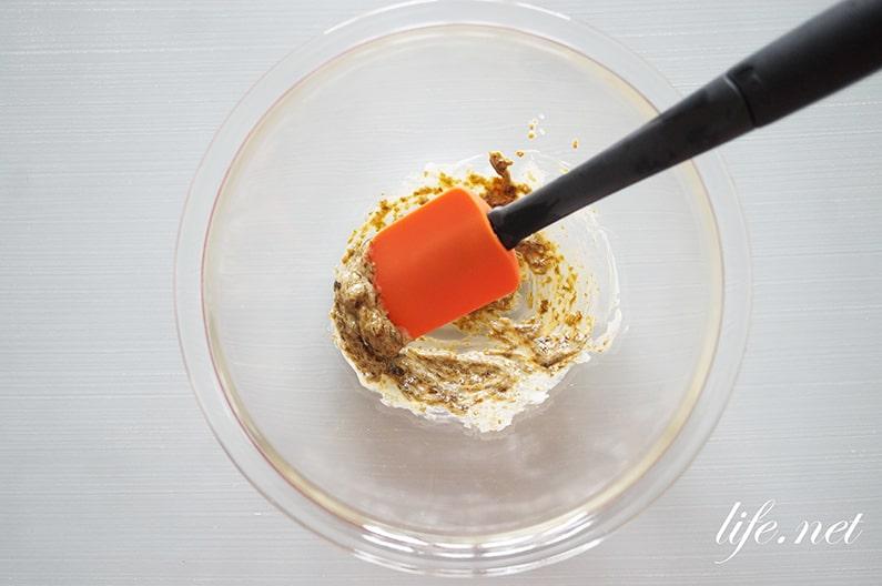 家事ヤロウの海苔マヨ春キャベツ即席和え。和田明日香さんの作り方。