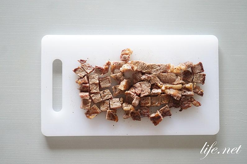 志麻さんの牛肉のタルタルステーキのレシピ。沸騰ワード10で話題。