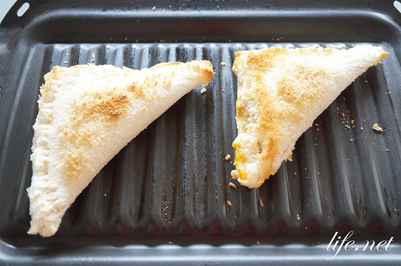 焼きカレーパンのレシピ。教えてもらう前と後の揚げない作り方。