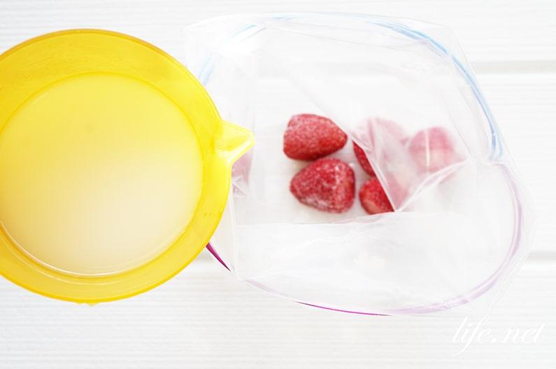 いちご甘酒アイスシャーベットの作り方。金スマで話題の便秘解消になるレシピ。