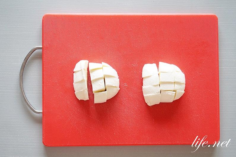 志麻さんのモッツァレラチーズのミルクムースのレシピ。おつまみに。
