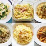 パスタの人気レシピ37品。簡単料理から美味しすぎる本格パスタまで。