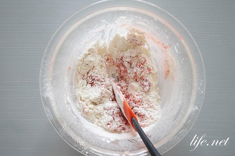 あさイチのいちごクッキーのレシピ。生のいちごを使ったクッキー。
