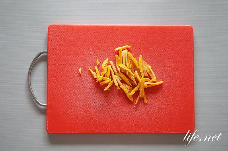 ヌガーグラッセの作り方。あさイチで話題のフレンチシェフのレシピ。
