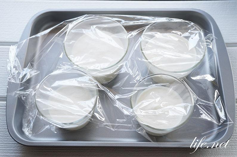 ごまブランマンジェの作り方。あさイチの牛乳で作る濃厚レシピ。