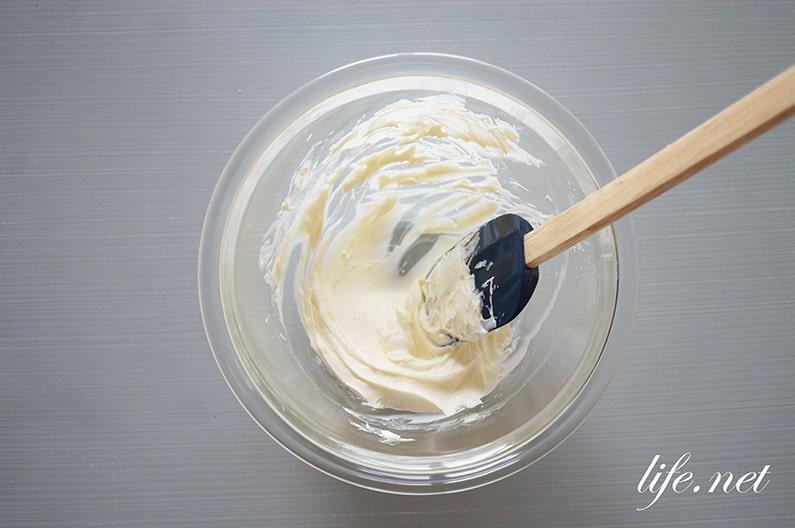 志麻さんのチーズケーキトーストのレシピ。沸騰ワード10で話題。