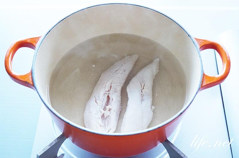 ささみとレモンだれの冷やし中華のレシピ。男子ごはん流の作り方。