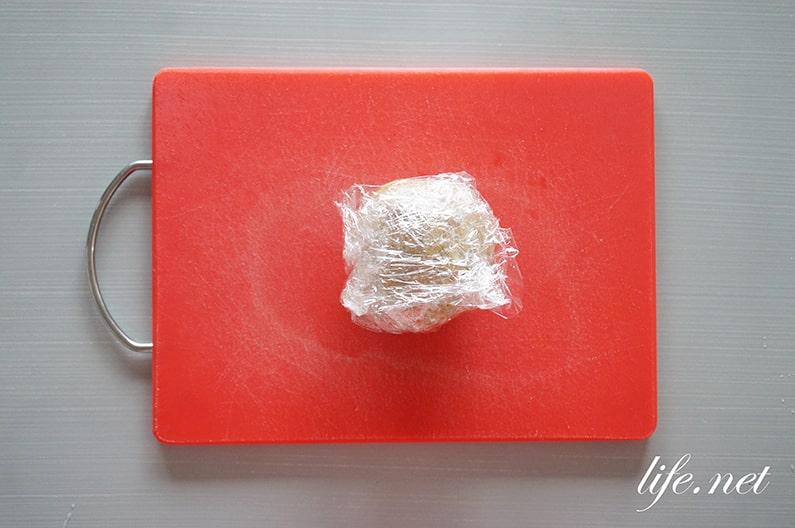 志麻さんのじゃがめんたいのレシピ。じゃがいもの明太子ヨーグルト乗せ。