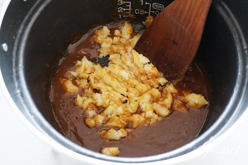 志麻さんのカレーパンのレシピ。食パンで簡単!沸騰ワードで話題。