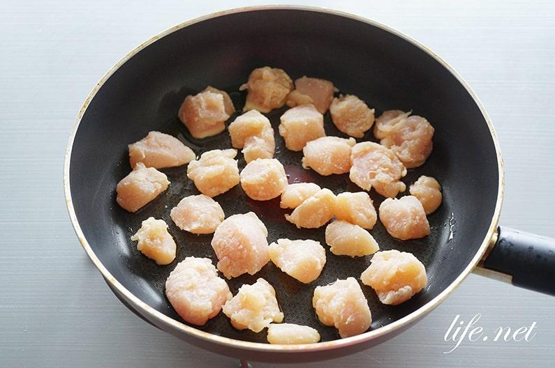 志麻さんのささみ明太子丼の作り方。大根おろしとアボカド入り。