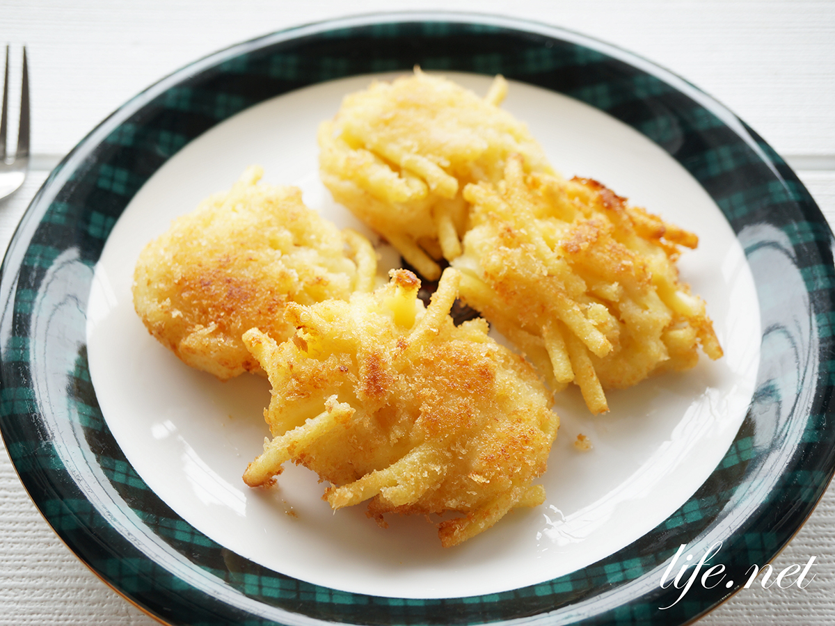 志麻さんのマカロニチーズコロッケのレシピ。沸騰ワード10で話題。