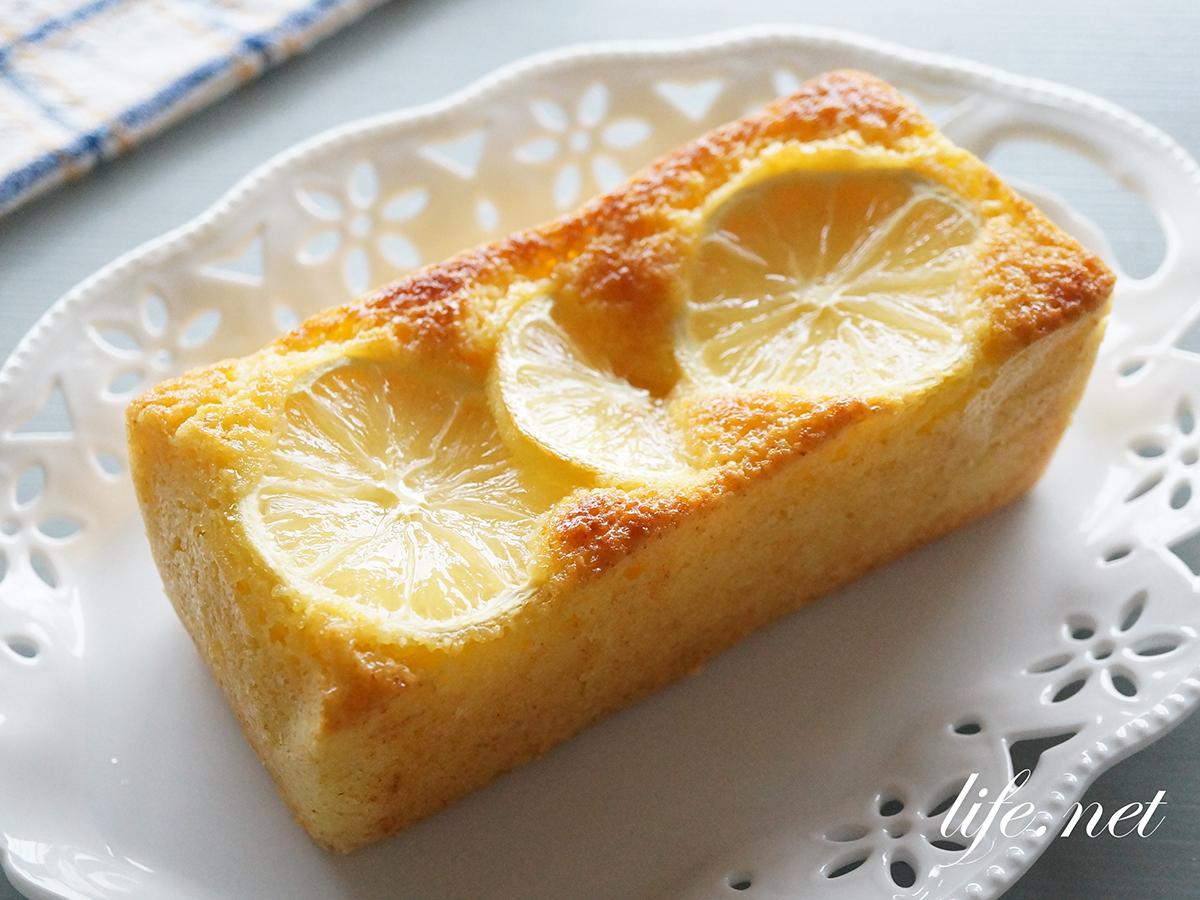 ケーキ レシピ レモン