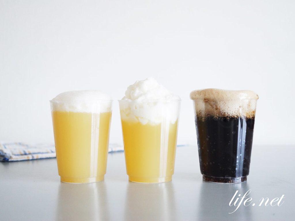 子供ビールの作り方。ガッテンで話題!ゼラチンで作る泡のレシピ。