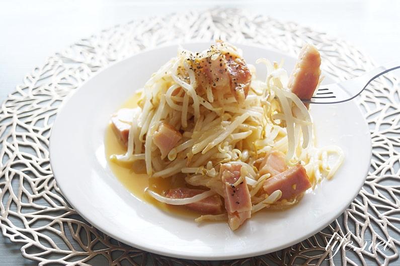 あさイチのもやしカルボナーラの作り方。リュウジさんのレシピ。
