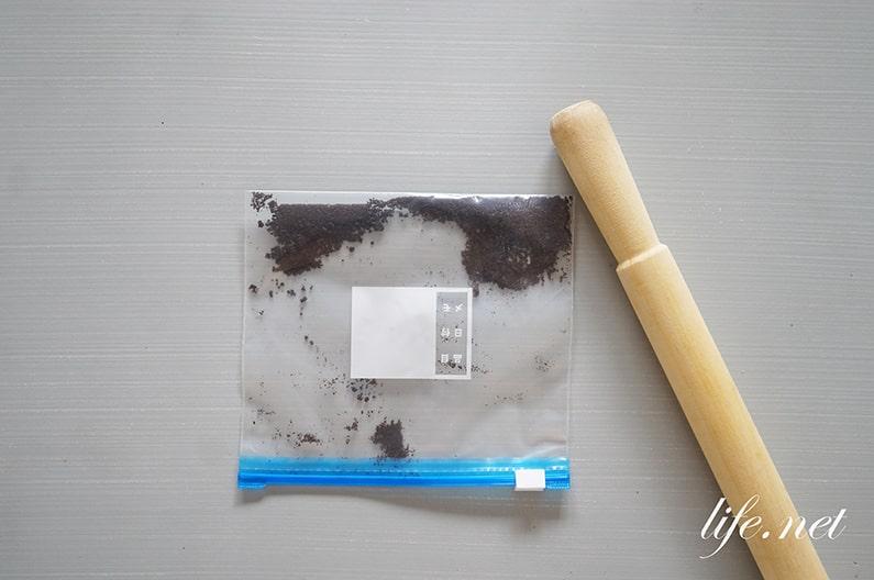 オレオシェイクの作り方。ミキサーなしで作れる!簡単レシピ。