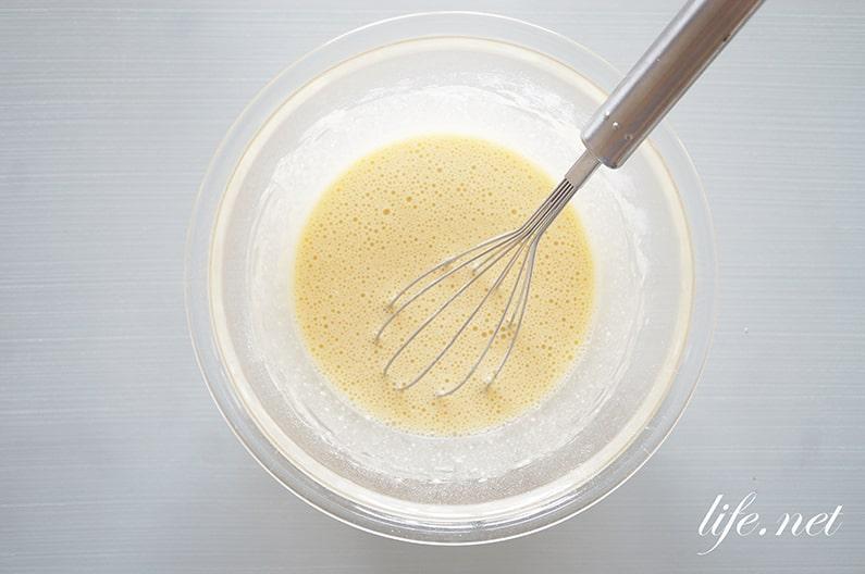 オレンジページの簡単バウムクーヘンのレシピ。フライパンとホットケーキミックスで!