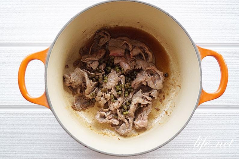 実山椒の醤油漬けの作り方と活用レシピを紹介。半年間保存可能。山椒肉じゃが