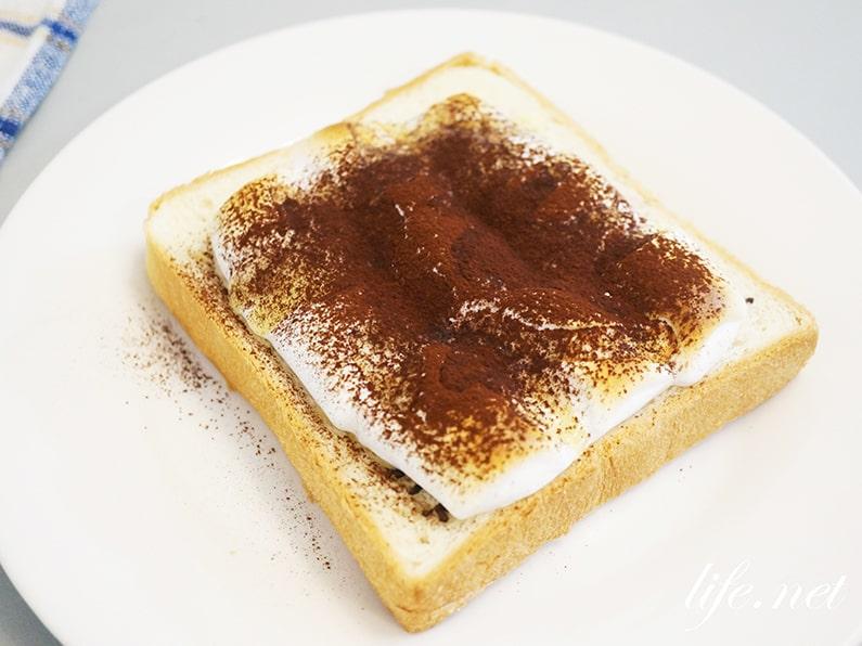 家事ヤロウのティラミストーストのレシピ。マシュマロで簡単!