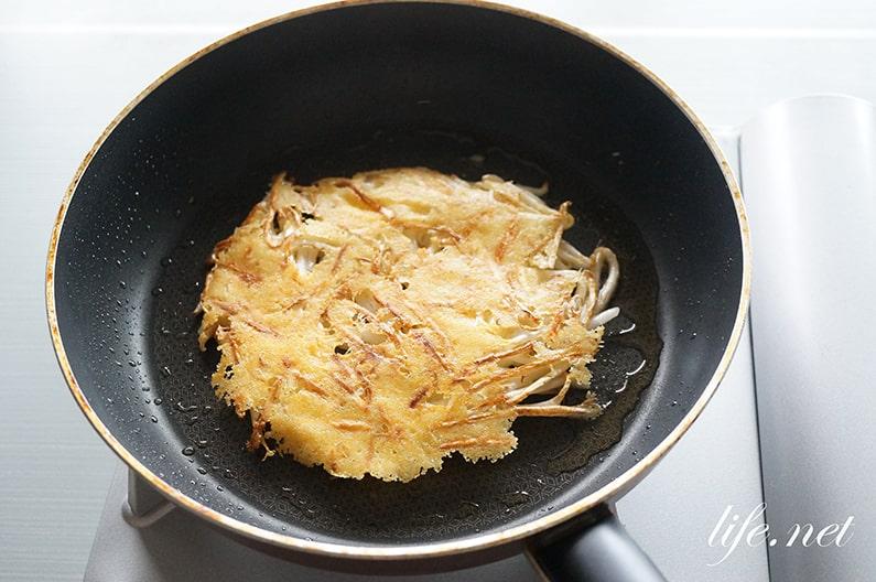 リュウジさんのもやチ焼きのレシピ。あさイチのもやしチーズ焼き。